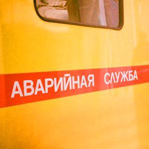 Аварийные службы Атяшево