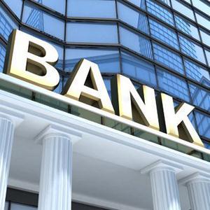 Банки Атяшево