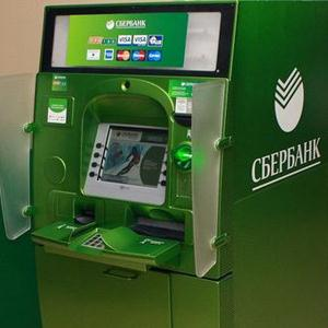 Банкоматы Атяшево