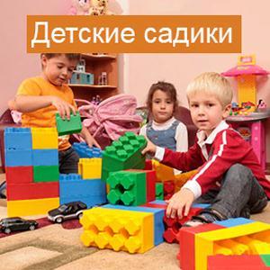 Детские сады Атяшево