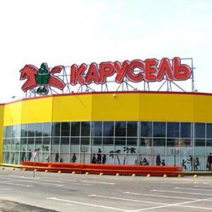 Гипермаркеты Атяшево