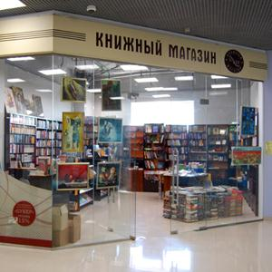 Книжные магазины Атяшево