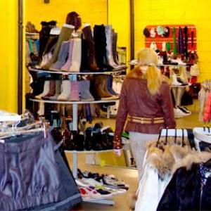 Магазины одежды и обуви Атяшево