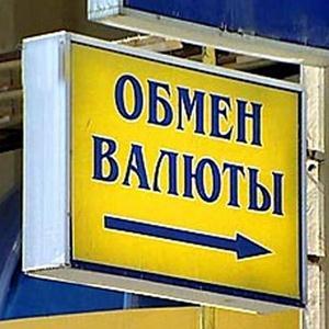 Обмен валют Атяшево
