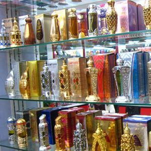 Парфюмерные магазины Атяшево