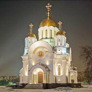 Религиозные учреждения Атяшево