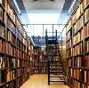 Библиотеки в Атяшево