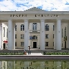 Дворцы и дома культуры в Атяшево