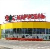 Гипермаркеты в Атяшево