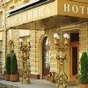 Гостиницы в Атяшево
