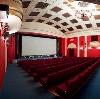 Кинотеатры в Атяшево