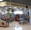 Книжные магазины в Атяшево