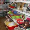 Магазины хозтоваров в Атяшево