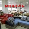 Магазины мебели в Атяшево