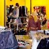 Магазины одежды и обуви в Атяшево