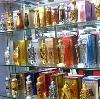 Парфюмерные магазины в Атяшево