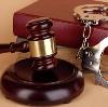 Суды в Атяшево