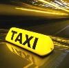 Такси в Атяшево