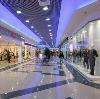 Торговые центры в Атяшево