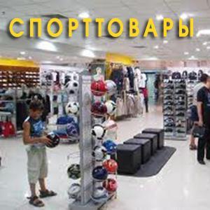 Спортивные магазины Атяшево